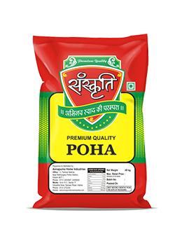 Mota Poha(Poha (Frying quality))
